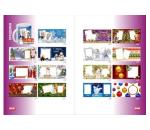 Новогодние шаблоны для печати на кружках