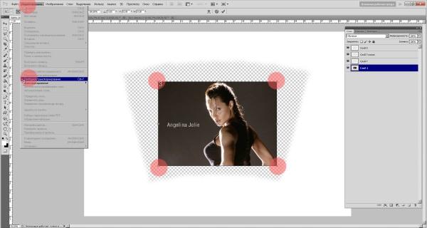Как в фотошопе сделать макет на кружку