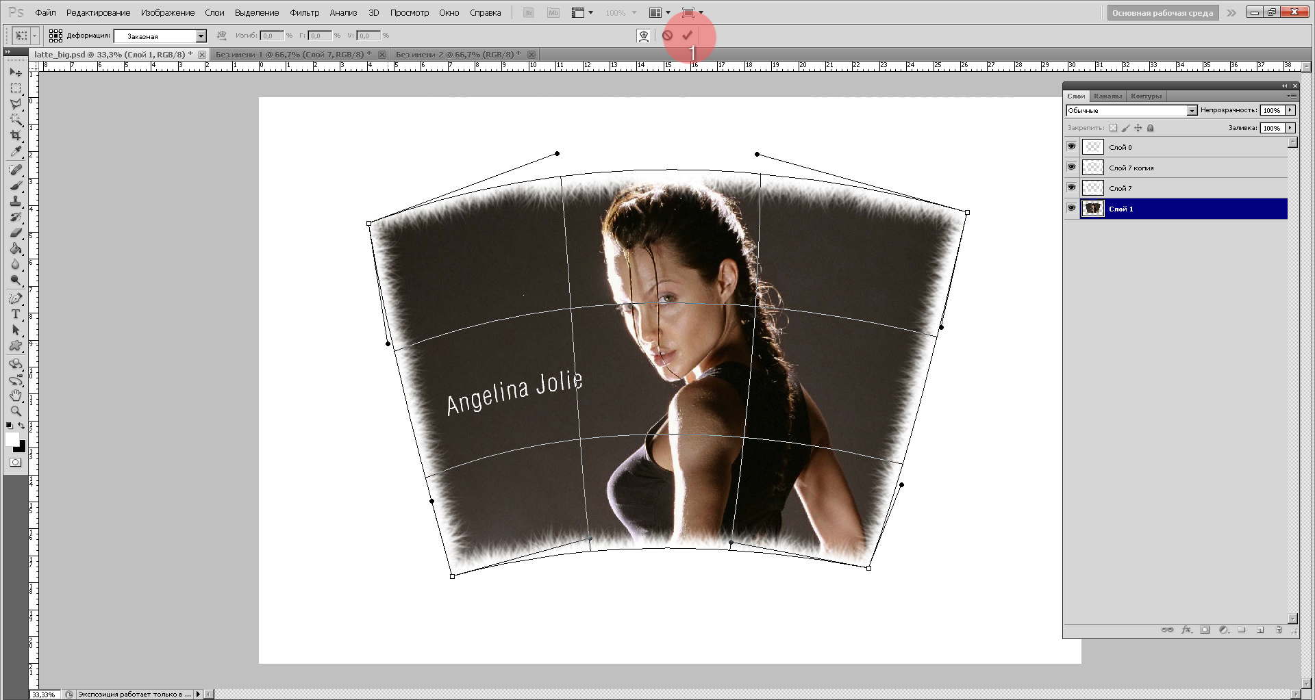 Как самому сделать шаблон фотошоп