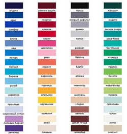 Оттенки пурпурного цвета