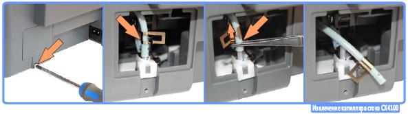 Epson Stylus Sx3500 Инструкция - фото 11