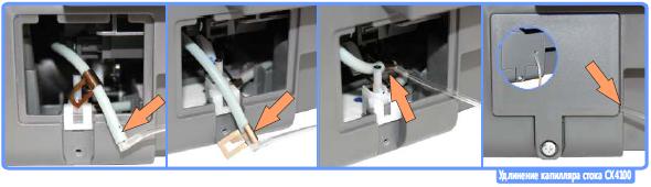 Epson Stylus Sx3500 Инструкция - фото 8